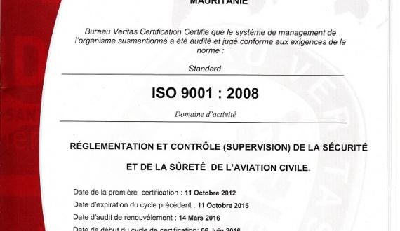 حصول الوكالة الوطنية للطيران المدني على شهادة الجودة
