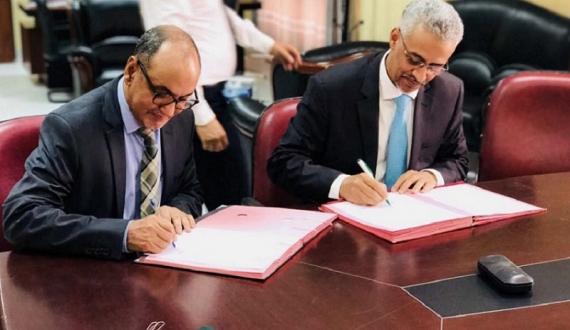 ARE و ANAC توقيع مذكرة تفاهم بين